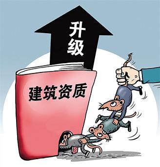 贵州省住建厅取消外省企业资质核验