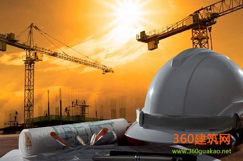 2016年江苏第10批建设工程企业资质审查结果公布